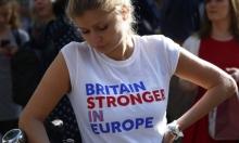 """خروج بريطانيا من الاتحاد: """"الحبل ع الجرار""""؟"""