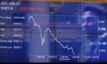 انتكاسة البورصات الأوروبية بسبب نتيجة الاستفتاء البريطاني