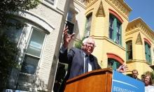 ساندرز يعلن دعمه لكلينتون في انتخابات الرئاسة الأميركية