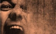 وباء العامة: الغضب وعواقبه الخطيرة