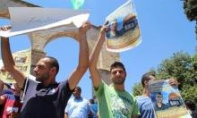 """""""بدنا ولادنا"""": ذوو الشهداء يحتجون بالأقصى لإعادة جثامين أبنائهم"""