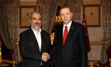 مشعل يلتقي إردوغان على خلفية المصالحة التركية الإسرائيلية