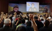 نصر الله يؤكد وصول أموال حزب الله من إيران مباشرة