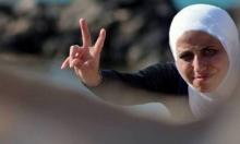 غدا في يافا: وقفة تضامنية مع الشاعرة دارين طاطور