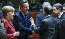 مؤسسو الاتحاد الأوروبي يجتمعون اليوم: لتخرج بريطانيا بسرعة