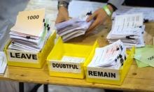 سلوفاكيا: عريضة لإجراء استفتاء حول الخروج من الاتحاد الأوروبي