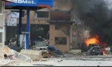 """""""الشباب الصومالية"""" تهاجم فندقًا في مقديشو"""