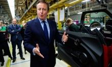 هل تتأثر صناعة السيارات في الخروج البريطاني؟!
