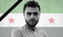 نبض الشبكة: اغتيال عين الثورة خالد العيسى
