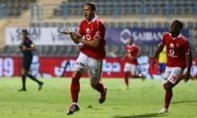 فيديو: الأهلي بطلًا للدوري المصري للمرة الـ38