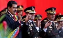 فنزويلا: المطالبات بإسقاط مادورو تأخذ طابعًا رسميًا