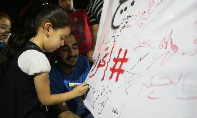 """الأردن: أكبر """"جدارية"""" ضد التطبيع مع إسرائيل"""