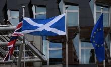 استطلاع: غالبية الإسكتلنديين يؤيدون الاستقلال
