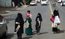 اليمن: تصاعد العمليات العسكرية وسقوط عشرات القتلى