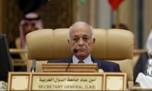 العربي: الانسحاب البريطاني من الاتحاد سيزعزع الشرق الأوسط