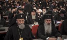 """المجمع الأرثوذكسي يناشد بحماية """"الأقليات"""" بالشرق الأوسط"""