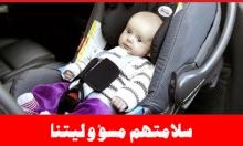 النسيان القاتل: كي لا ننسى أطفالنا في السيارة