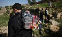 المطالبة بتزويد الضفة بالمياه ووقف سياسات التقليص الإسرائيلية