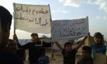 الأردن: كارثة إنسانية في مخيم ركبان للاجئين السوريين