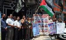 غزة: وقفة تضامنية مع الأسير المريض يسري المصري