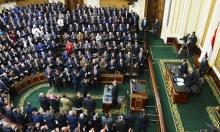 """فضيحة جنسية للبرلمان المصري على """"واتس آب"""""""