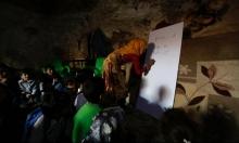 سورية: مدرسة في كهف لتفادي القصف