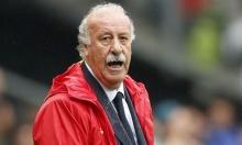 جماهير إسبانيا تطالب برحيل المدرب دل بوسكي