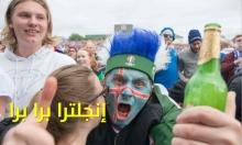 """خسارة إنجلترا: دخول """"اليورو"""" مش زي خروجه!"""
