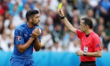 يورو 2016: أزمة جديدة تلحق بإيطاليا قبل مواجهة ألمانيا