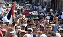 سجال برلماني مغربي حول التطبيع التجاري مع إسرائيل