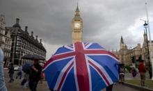 هل يلغي الاتحاد الأوروبي الإنجليزية كلغته الرسمية؟