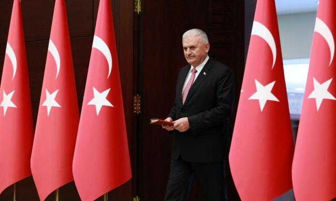 توقيع اتفاق المصالحة التركية الإسرائيلية رسميًا