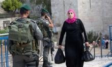 """""""المرأة الفلسطينية في السياق الاستيطاني الاستعماري"""""""