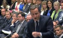 بريطانيا: بدء السباق على خلافة كاميرون