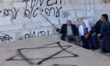 بيت لحم: مستوطنون يخطون شعارات عنصرية ويخربون أملاكا