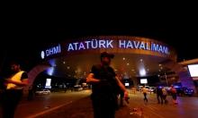 """إردوغان يناشد العالم بـ""""مكافحة دولية مشتركة"""" ضد الإرهاب"""
