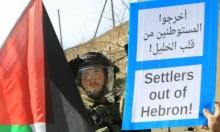 زيادة بنسبة 439% بالأراضي الفلسطينية المصادرة لصالح الاستيطان