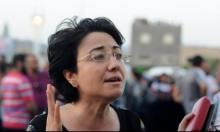 """زعبي لـ""""عرب48"""": التعويضات الإسرائيلية للأتراك اعتراف بالجريمة"""