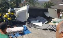 الرامة: 3 إصابات بحادث انقلاب شاحنة