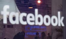 """""""فيسبوك"""" تتجسس على غير المستخدمين .. وتربح القضية!"""