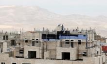 الرباعية الدولية تطالب إسرائيل بالتخلي عن الاستيطان