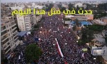 30 يونيو: يوم انقلاب العسكر على الإخوان