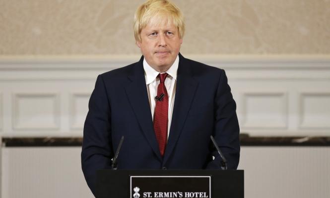 جونسون ينسحب من السباق لرئاسة الحكومة البريطانية