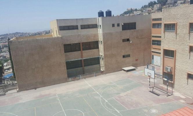 الناصرة: آلاف الطلاب يخرجون إلى عطلتهم الصيفية