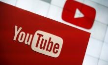 """1000 موسيقي يقدمون شكوى ضد """"يوتيوب"""""""