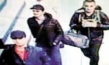 روسي وأوزبكستاني وقرغيزي: إرهابيو مطار إسطنبول