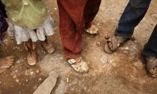 الاتجار بالبشر: 6 دول عربية وإفريقية بالقائمة السوداء