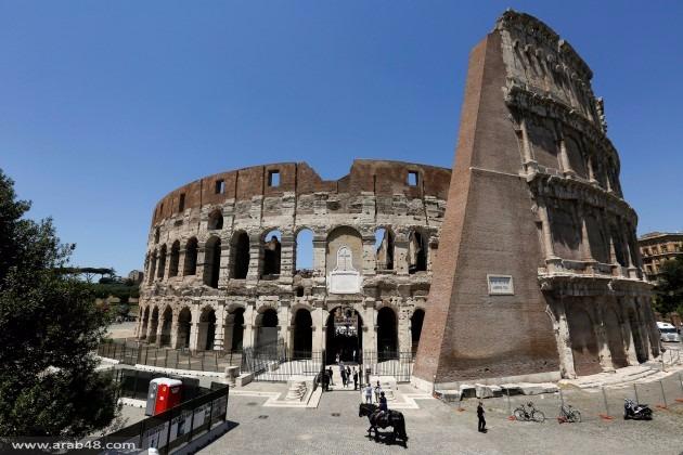 روما تتباهى بحلة الكولوسيوم الجديدة