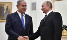 رئيس الموساد يبحث الأمن في الشرق الأوسط بموسكو