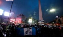 صور: مظاهرات أرجنتينية تطالب بعودة ميسي للمنتخب
